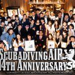 14周年記念パーティー