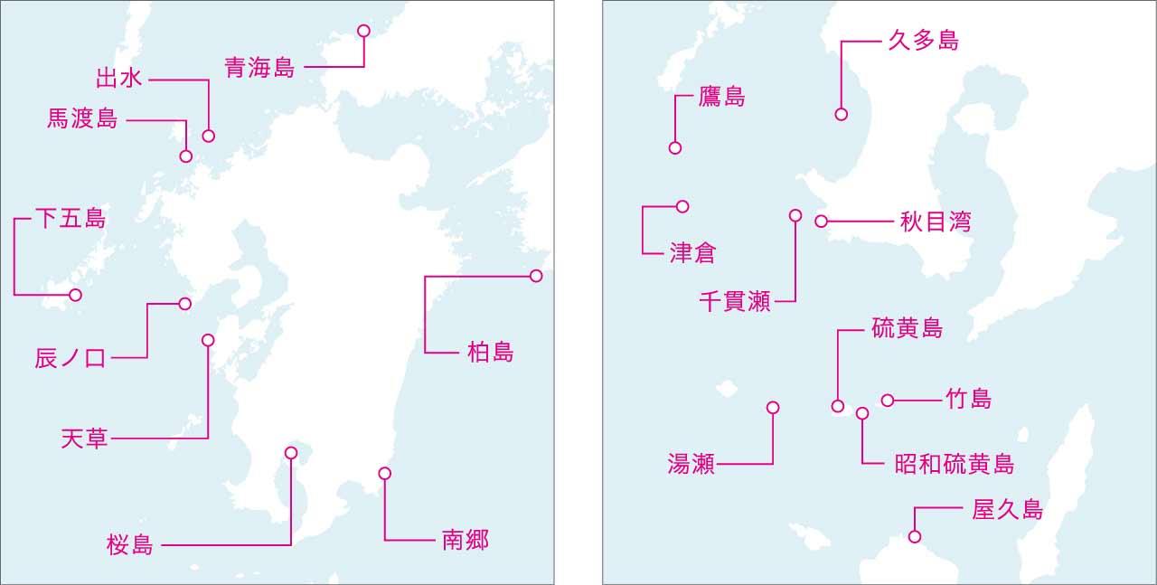 AIRダイビングツアーマップ