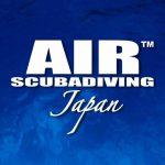スキューバダイビングAIRのロゴイメージ
